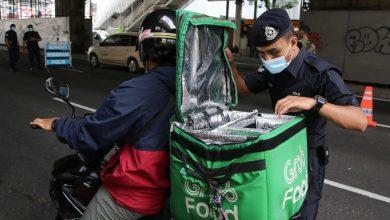 صورة الشرطة تضبط عمال توصيلات يعملون في تهريب المخدرات