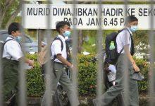 صورة مدارس ماليزيا الحكومية والخاصة والدولية على موعد مع التعليم الوجاهي