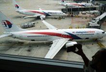 صورة الخطوط الجوية الماليزية تعتزم استخدام جواز السفر الإلكتروني الآمن