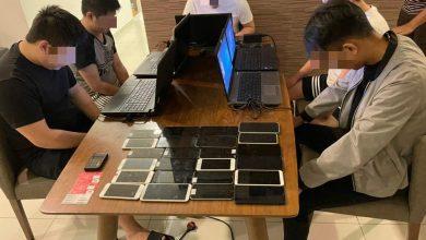 صورة الشرطة الماليزية تعتقل عصابة قمار إلكتروني من 68 شخصاً