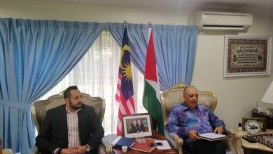 صورة الإعلان عن تشكيل لجنة تأسيسية للجالية الفلسطينية في ماليزيا