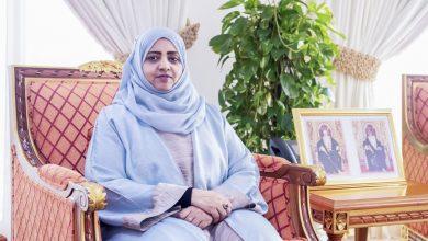صورة النجار تترأس وفد سلطنة عمان في المؤتمر العام الثامن لمنظمة المرأة العربية..