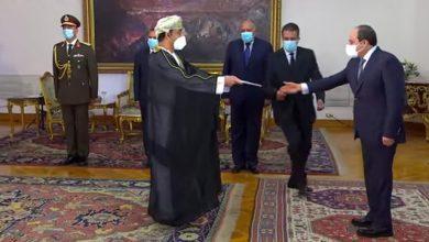 صورة الرئيس المصري يتسلم أوراق اعتماد السفير العماني وأربعة عشر سفيراً جديداً