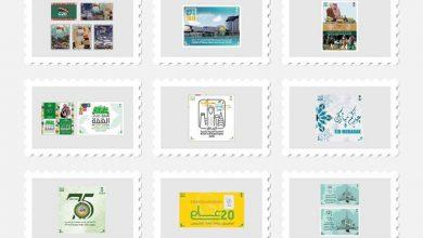 صورة البريد السعودي يوثّق أبرز أحداث 2020 بـ 18طابعاً