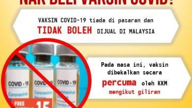 صورة متجر Shopee ينفي بيع لقاح Pfizer على منصته ووزارة الصحة تحظر الإتجار به
