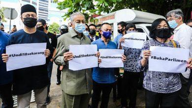 صورة مهاتير يتصدر مظاهرة احتجاجية على استجواب 4 نواب والمطالبة بخفض سن الاقتراع