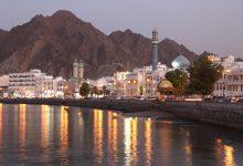 صورة الحكومة العُمانية تُقدم خدمات جديدة لتسهيل وتعزيز الاستثمار في السلطنة