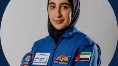 صورة أول رائدة فضاء إماراتية خريجة من جامعة الإمارات