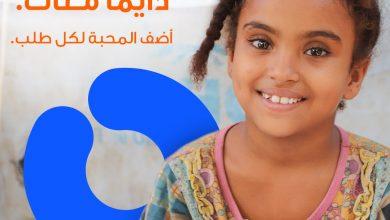 صورة طلبات مصر تنضم إلى حملة طلبات الإقليمية لمكافحة الجوع في الشرق الأوسط وشمال أفريقيا