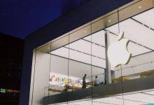 """صورة الثالث آسيوياً.. شركة """"آبل"""" نحو افتتاح أول فروع متجرها """"Apple Store"""" في ماليزيا"""