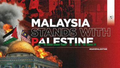 صورة موقف تاريخي ثابت.. ماليزيا تواصل دعمها السياسي والاقتصادي لفلسطين