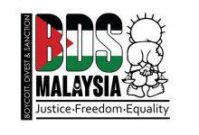 صورة حركة BDS في ماليزيا تدعو الإعلام الماليزي لعدم الوقوع في فخ الدعاية الصهيونية