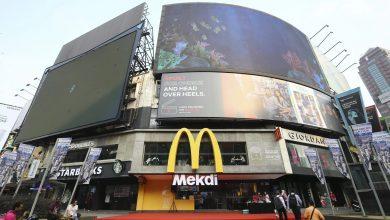 """صورة """"ماكدونالدز"""" ماليزيا تنفي توجيه مساعدات أو دعم للاحتلال الإسرائيلي"""