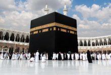 صورة بعد قرار السعودية… ماليزيا لن ترسل حجاجها لهذا العام