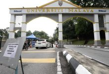 صورة وزارة التعليم العالي الماليزية تضع شروطاً على الأنشطة الأكاديمية في الجامعات