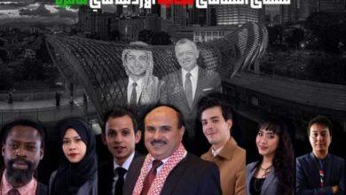 صورة للترويج للثقافة والتراث الأردني… تشكيل ملتقى نشامى ماليزيا