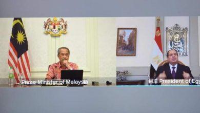 صورة اجتماع افتراضي بين رئيس الوزراء الماليزي والرئيس المصري