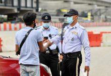 صورة الشرطة الماليزية تقدم خصماً بقيمة 50% على مخالفات المرور لمدة شهر