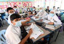 صورة دعوات لتلقيح المعلمين والطلاب قبل عودة المدارس في شهر سبتمبر