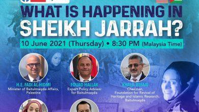 صورة برعاية ماي أقصى.. سفارة فلسطين في ماليزيا والبرلمان الماليزي ينظمون ندوة حول القدس والشيخ جراح