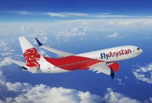 """صورة طيران """"فلاي أريستان"""" الكازاخي يدشن أول رحلاته إلى الشارقة"""