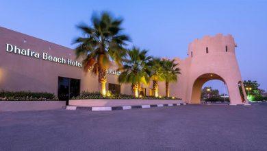 """صورة إعادة إفتتاح فندق """" شاطئ الظفرة """" بجبل الظنة في الإمارات"""