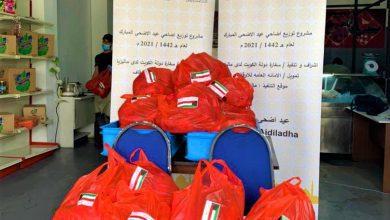 صورة سفارة الكويت في ماليزيا توزع الأضاحي على أكثر من 1300 عائلة
