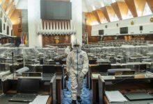 صورة اكتشاف 11 حالة إصابة بكوفيد-19 في البرلمان الماليزي