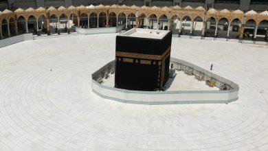 صورة 296 ماليزياً في السعودية سيؤدون فريضة الحج هذا العام