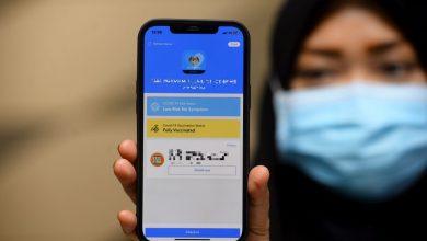 صورة الصحة الماليزية تعد بحل مشكلة شهادات التطعيم على تطبيق MySejahtera