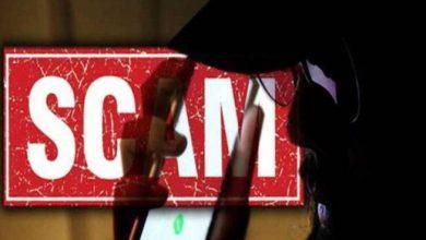 """صورة الشرطة الماليزية تحذر من عصابة """"وظائف وهمية"""" عبر الفيسبوك"""