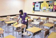 صورة استئناف عمل المؤسسات التعليمية في عدة ولايات ابتداء من 31 أكتوبر