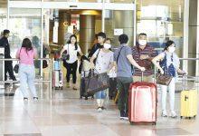 صورة سراواك ترحب بالزوار وتخفف من إجراءات السفر إليها