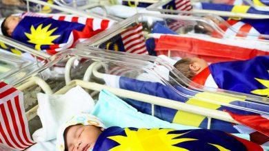 صورة ماليزيا تسجل أدنى معدل للخصوبة منذ 40 عاماً