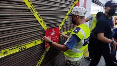 صورة بلدية كوالالمبور تغلق 14 مبنى تجاري وترفيهي لعدم التزامها بتعليمات التعافي