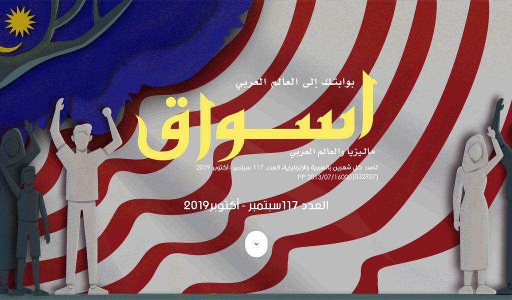 arabic-cover